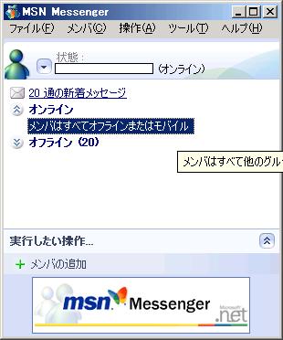 20040915setsu.png