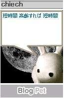 chiech20040711_2.jpg